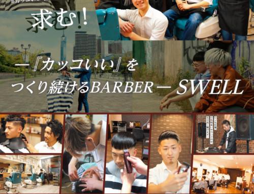 6/22発売!