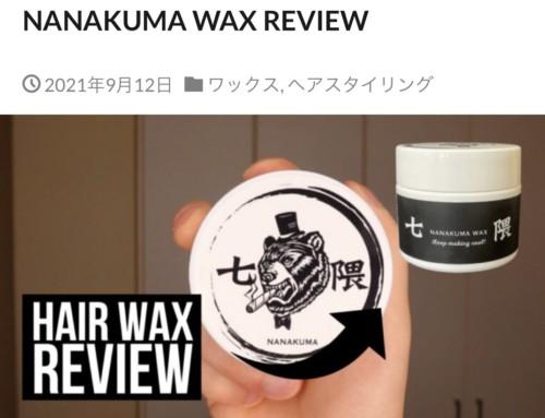 【保存版】YouTube!七隈ワックス